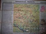 Карта Винницкая область 1969 Физическая учебная карта 600мм х 600мм, фото №5