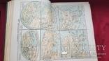 Сиверс В. В. Всемирная география. Азия. 1909 г., фото №7