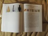 Книга Советский коллекционный фарфор (Оригинал) photo 4