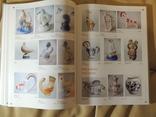 Книга Советский коллекционный фарфор (Оригинал) photo 5
