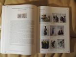 Книга Советский коллекционный фарфор (Оригинал) photo 6