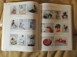 Книга Советский коллекционный фарфор (Оригинал) photo 7