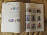 Книга Советский коллекционный фарфор (Оригинал) photo 9