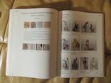 Книга Советский коллекционный фарфор (Оригинал) photo 11