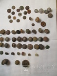Пуговицы  лысые, разные 60 шт, фото №2