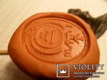Печатка роду Корчак photo 12
