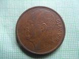 5 эре 1971 Норвегия   (Р.7.27)~, фото №3