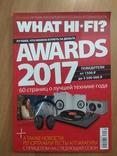 What HI-FI?, фото №3