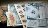 Набор деколей из СССР , переснимачка, фото №8