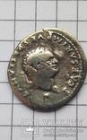 Тіт, денар Рим, денарий (Тит) колісниця, колесница, фото №3
