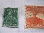 Марки Антигуа, Венгрии, Гвинеи , Колумбии и пр. 13 шт., фото №8