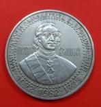 Серебряная монета photo 1