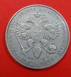 Серебряная монета photo 2