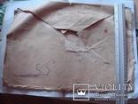 Старинный конверт, фото №3