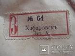 Старинный конверт, фото №5