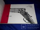 1965 Каталог охотничьего и спортивного оружия 32х21.5 см.