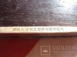 Серебряная шкатулка Япония., фото №10