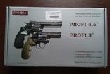 Револьвер под патрон Флобера (новый)