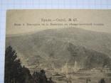 Урал №47 видъ г. Златоустъ с горы Косотуръ с северо-восточной стороны 1916г., фото №3
