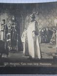277 Невревъ судъ над патр.Никономъ до 1916г., фото №3