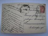 277 Невревъ судъ над патр.Никономъ до 1916г., фото №5