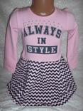 Платье на девочку 98р, фото №2