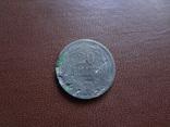 20 филлеров 1893  Венгрия   (Ф.1.20)~, фото №3