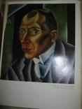 Альбом Латышская живопись, фото №7