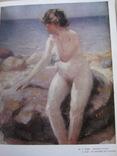 Альбом Латышская живопись, фото №11