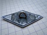 Копия жетона знака Плуг и молот, фото №11