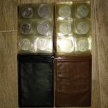 Набор монет 97 шт.