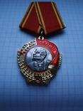 Орден Ленина (копия), фото №3