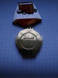 Орден Ленина (копия), фото №5