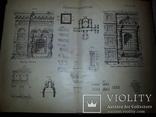 Ф.Булацель. Том иллюстраций к Истории Архитектуры, СПБ, 1896 г, фото №13