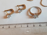 Набор серьги, кольцо, кулон, цепочка. Серебро 925 проба. Позолота., фото №3
