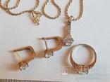 Набор серьги, кольцо, кулон, цепочка. Серебро 925 проба. Позолота., фото №4