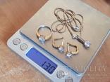 Набор серьги, кольцо, кулон, цепочка. Серебро 925 проба. Позолота., фото №12