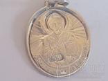 Ладонка нательная. Серебро 84 проба. Св. Николай., фото №9