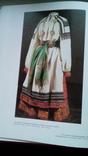 Русская вышивка 17-начала 20 века, фото №2