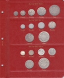 Альбом для монет России по типам с 1796 года, фото №6