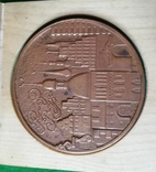 Медаль Латвийское морское пароходство, фото №4
