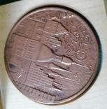 Медаль Латвийское морское пароходство, фото №6