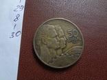 50 динар 1955 Югославия    (8.1.30) ~, фото №2