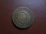 50 динар 1955 Югославия    (8.1.30) ~, фото №3