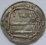 Дирхем-2 Халиф аль- Мансур 140 г.х photo 2