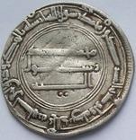 Дирхем-2 Халиф аль- Мансур 140 г.х photo 3