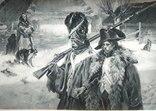 Наполеон.Два гренадера до 1917 года
