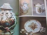 Альбом Одесский музей западного и восточного искусства, фото №11