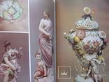 Альбом Одесский музей западного и восточного искусства, фото №12