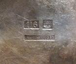 Сахарница Christofle , серебрение  , золочение, 1916 г., фото №13